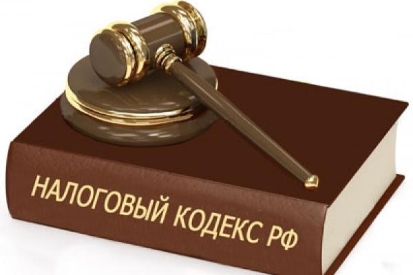 юрист по налоговым спорам