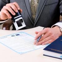 Регистрация и ликвидация предприятий