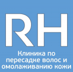 Клиника пересадки волос Rubenhair Latvia