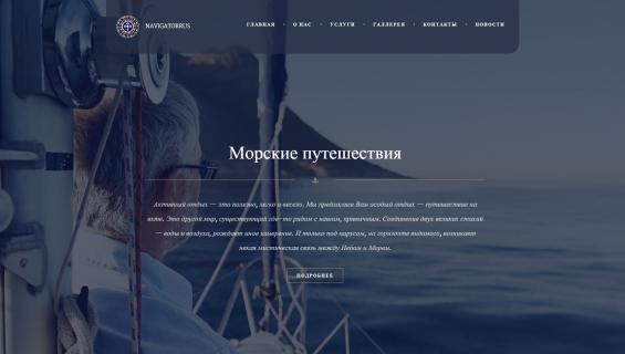 АльфаСайт - создание сайтов